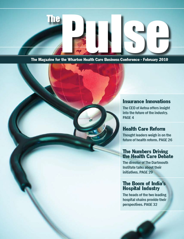 The Pulse 2010