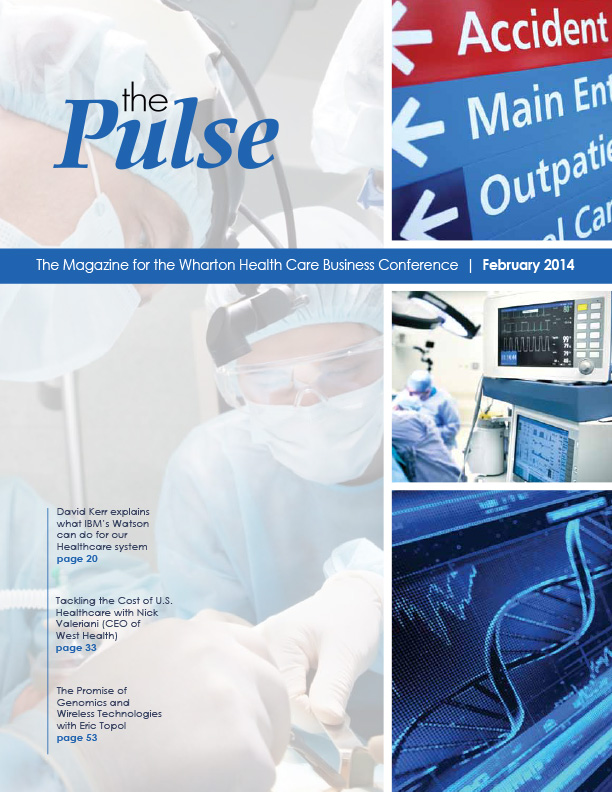 The Pulse 2014