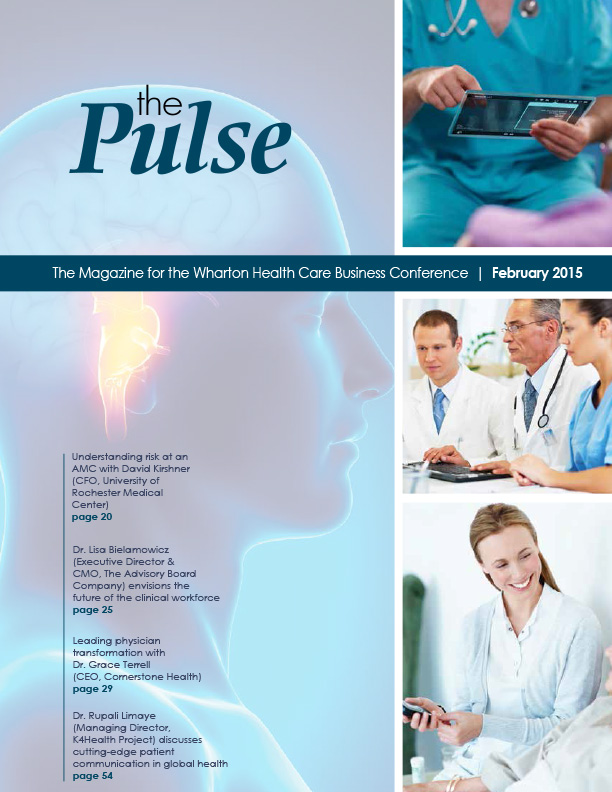The Pulse 2015