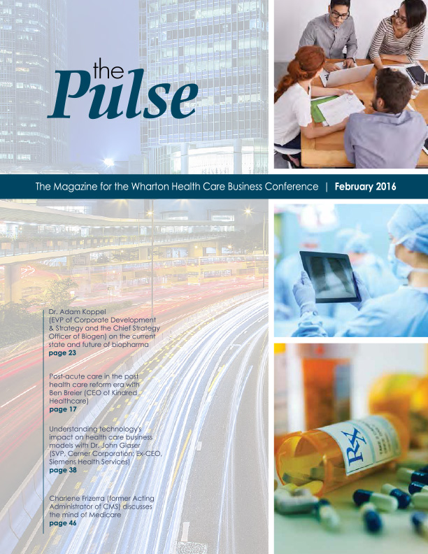The Pulse 2016